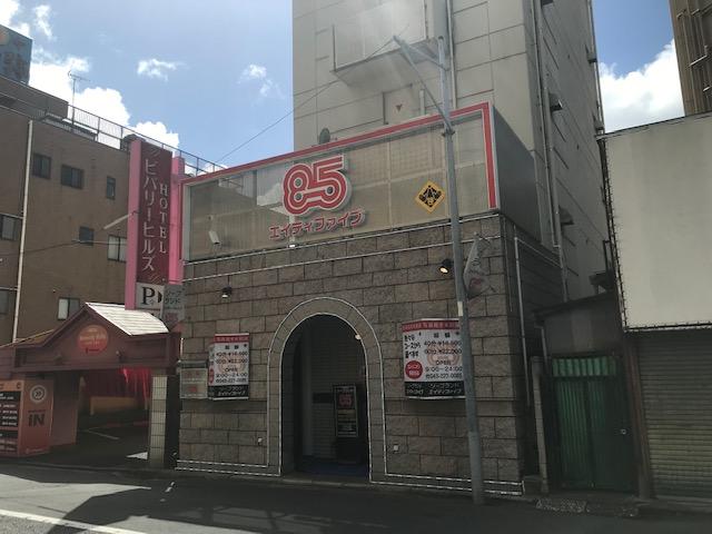 千葉栄町ソープ85(エイティファイブ)