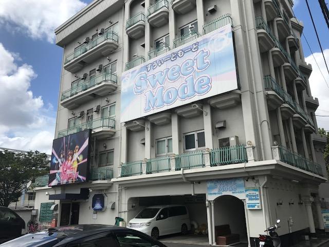 千葉栄町ソープ夢のワンダーランドとSweet Mode