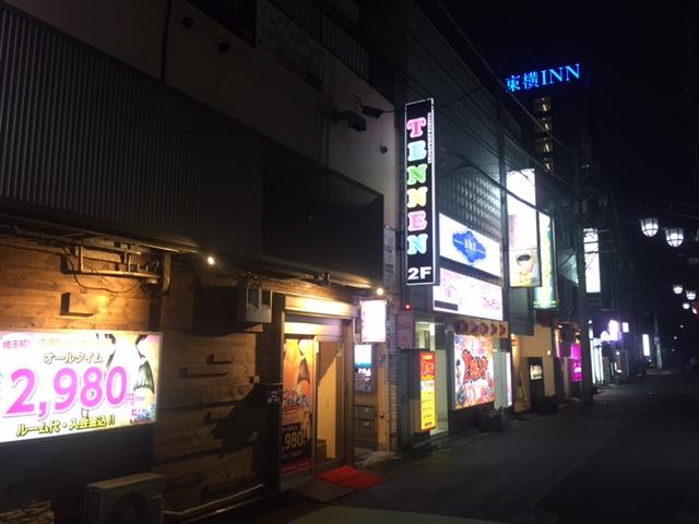 西川口風俗街